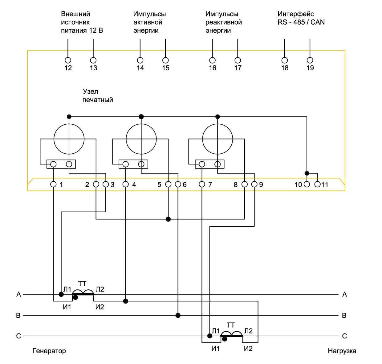 схема подключения электросчетчика с тт